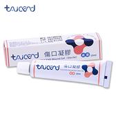 【TAICEND泰陞】傷口凝膠10ml(滅菌) 液態OK繃/無定型傷口敷料
