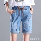 中大尺碼牛仔短褲 新款夏季鬆緊腰破洞寬鬆闊腿大碼mm彈力胖五分熱褲 AW3663【棉花糖伊人】