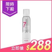 韓國 Masil 7奇滋養泡泡(頭皮滋養護理)150ml【小三美日】※禁空運 原價$299