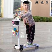 兒童滑板車靜音蛙式搖擺溜溜滑滑車