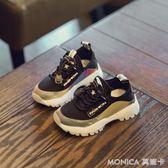 透氣軟底果凍底兒童鞋子女童休閒鞋男童運動鞋跑步鞋 莫妮卡小屋