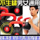重力8公斤壺鈴17.6磅8KG拉環啞鈴搖擺鈴舉重量訓練運動另售健美輪10KG單槓心健身手套拉繩TRX-1