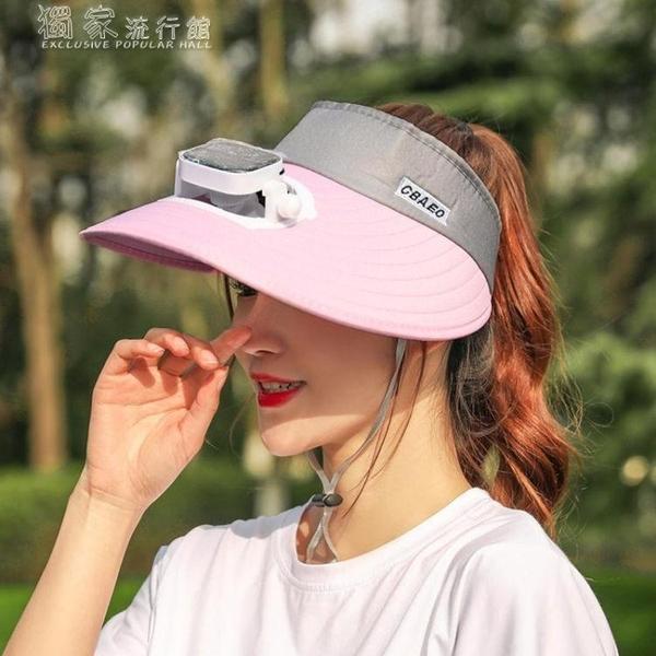 風扇帽充電風扇帽太陽能多功能帶風扇的帽子夏季男女遮臉采茶防曬遮陽帽 快速出貨