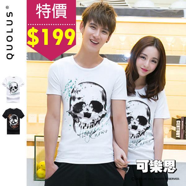 特價出清$199『可樂思』水墨 噴漬 骷髏 圖樣圓領短袖T恤-共二色【MDL-T30102】
