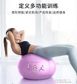 瑜伽球初學者加厚防爆健身普拉提球運動 【快速出貨】