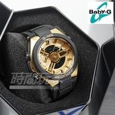MSG-400G-1A2 BABY-G G-MS系列 成熟女孩完美設計休閒錶 女錶 黑x金 MSG-400G-1A2DR CASIO卡西歐