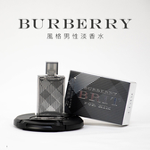 BURBERRY 風格男性淡香水 5ML【櫻桃飾品】【31531】