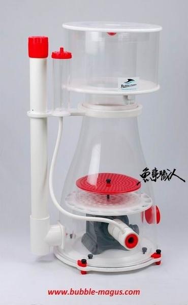 Bubble-Magus【Curve 36 錐型針刷蛋白除沫器】蛋白過濾器 蛋白機 魚事職人