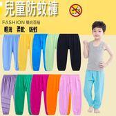 *╮S13小衣衫╭*兒童糖果色透氣燈籠褲防蚊褲1070320