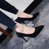 五cm高跟鞋女細跟中跟3-5cm絨面工作職場單鞋尖頭大學生禮儀ol 交換禮物
