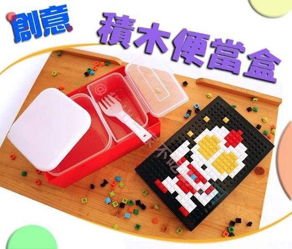 樂高 積木便當盒 分格 保鮮盒 微波 彩色 卡通 蒸飯盒 加熱 隔熱 碗 匙 附菜盆 國小 國中 開學 分隔