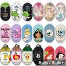 韓國 Galaxy Buds / Buds+ 保護殼│迪士尼│硬殼 保護套