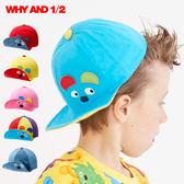 棒球帽 兒童帽 色彩繽紛款
