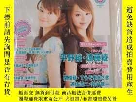 二手書博民逛書店Pick-up罕見Voice vol.2(袋裝)Y406343 音樂專科社 音樂專科社