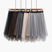 韓版氣質網紗a字短裙不規則百搭半身裙 週年慶降價