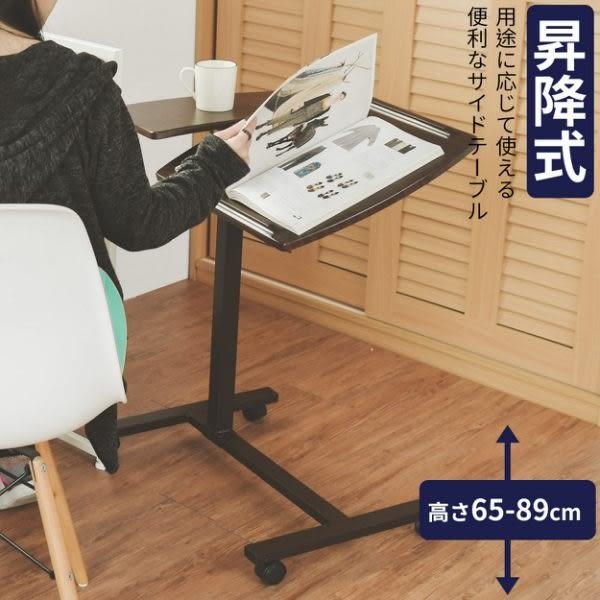 邊桌 收納 北歐 茶几【L0014】維克兩片式升降邊桌 MIT台灣製 收納專科
