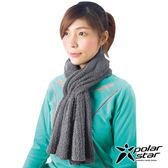 【PolarStar】保暖圍巾『暗灰』P16625 圍脖 披肩 兩用 針織圍巾 素色圍巾 保暖防風