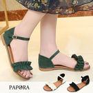 涼鞋.荷葉一版平底休閒涼鞋【KK203】黑色 / 米色 / 綠色