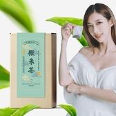 金萱綠茶 寧靜安神 冷泡茶 (微米茶) 【新寶順】