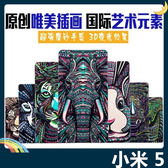 Xiaomi 小米手機 5 動物磨砂手機殼 PC硬殼 炫彩系列 森林王者 圖騰款 保護套 手機套 背殼 外殼