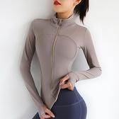 網紅秋冬速干長袖跑步運動健身外套彈力緊身上衣瑜伽服外穿拉鍊衫寶貝計畫
