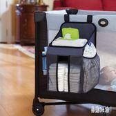 嬰兒床掛袋收納袋圍欄掛袋嬰兒床頭掛袋置物袋配掛鉤懸掛更方便 DJ12007『易購3c館』
