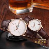 生日禮物男生送女生情侶錶一對價1314情侶手錶男女一對刻字 交換禮物