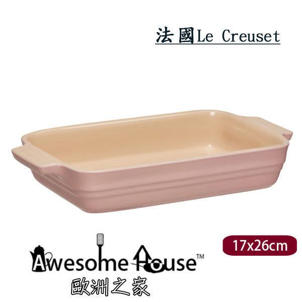 法國 LE CREUSET 雪紡粉 粉色系列 雙耳 陶瓷 烤盤 17x26cm #91004726401000