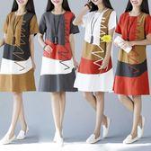 全館75折-新品夏季新款民族風大尺碼女裝寬鬆中長版亞麻棉麻短袖拼接連身裙女(M-2XL)4色