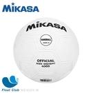 MIKASA 橡膠製手球 女子比賽用球 白色 2號 MK4009-W 原價560元