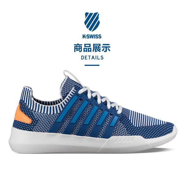 K-SWISS Gen-K Manifesto Knit 時尚運動鞋-男-藍/霓橘