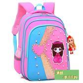 韓版公主書包小學生126年級書包女孩背包高檔防潑水書包小孩6-12歲