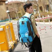 雙肩背包男士大容量旅游包女輕便潮旅行休閒電腦包書包戶外登山包 可可鞋櫃