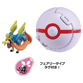 神奇寶貝 精靈寶可夢 Moncolle PoKeDel-Z 紀念球 蒼響 TOYeGO 玩具e哥