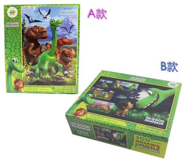 【卡漫城】 恐龍當家 盒裝 拼圖 300片 二款選一 ㊣版 Dinosaur 兒童益智 阿羅 Arlo 暴龍 雷龍 小奈