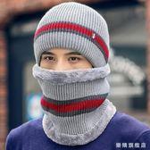 百貨週年慶-冬季戶外防寒保暖男士針織帽子青年帽圍脖套裝刷毛加厚保暖套頭帽