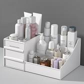 化妝品收納盒家用大容量宿舍整理盒桌面梳妝台口紅護膚品置物架 「ATF艾瑞斯」