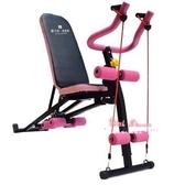 仰臥板 機懶人肌多功能仰臥起坐輔助健身器材板家用捲啞鈴凳T 7色