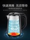 電熱水壺家用自動斷電快壺保溫電壺電熱燒水...