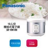 Panasonic國際牌 10人份機械式電子鍋 SR-RN189