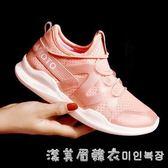 春夏新款韓版運動鞋女鞋跑步鞋透氣百搭小白鞋休閒學生網鞋 漾美眉韓衣