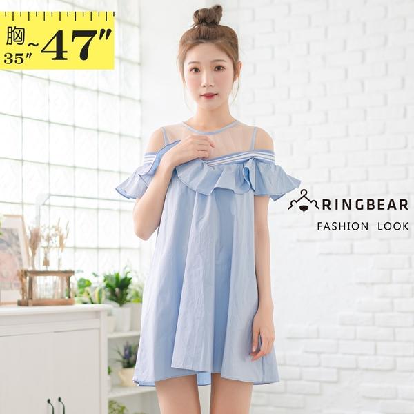 長上衣--韓版圓領紗網拼接條紋鬆緊一字領胸前荷葉邊A字連身裙(藍L-3L)-D581眼圈熊中大尺碼
