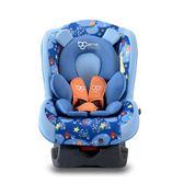 兒童安全座椅0-4歲寶寶汽車用便攜式簡易車載新生兒嬰兒可坐可躺igo『小琪嚴選』