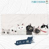 小清新超大滑鼠墊貓咪唯美加厚桌墊【洛麗的雜貨鋪】
