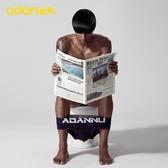 男生三角褲 ADANNU 男士潮流純色時尚簡約青年純棉彈力舒適低腰性感三角內褲