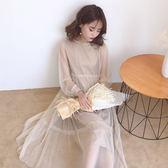 長袖洋裝 女裝韓國中長款仙女裙長袖網紗連身裙大擺長裙帶內襯【蘇迪蔓】