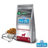法米納 天然處方-犬用腸胃道配方2kg*2包組(B311A04-1)