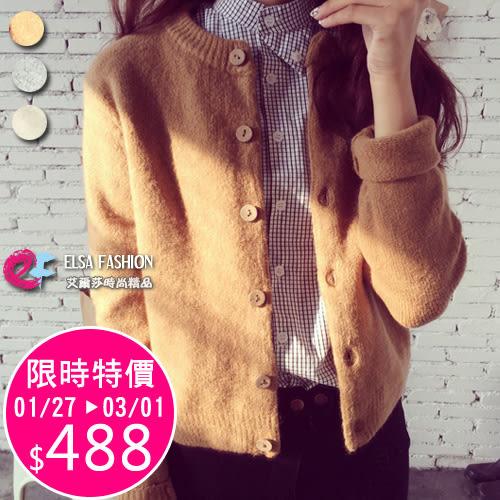 針織外套 春秋學院風磨毛純色針織外套 艾爾莎【TAE3046】