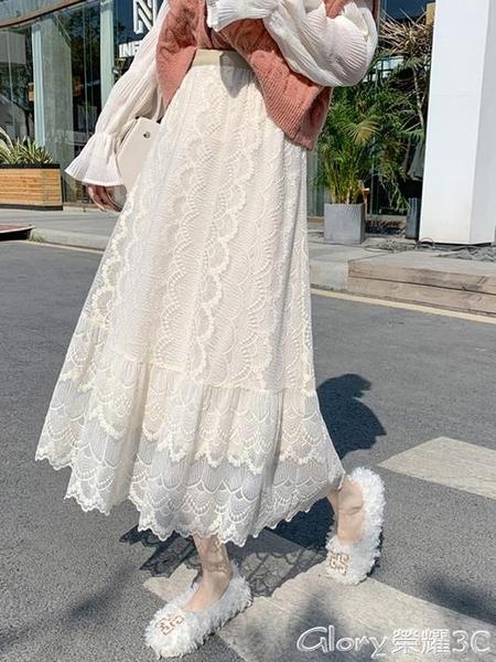 蕾絲半身裙 鏤空蕾絲半身裙女秋冬2021新款韓版高腰顯瘦鬆緊腰中長款仙女裙潮  618購物