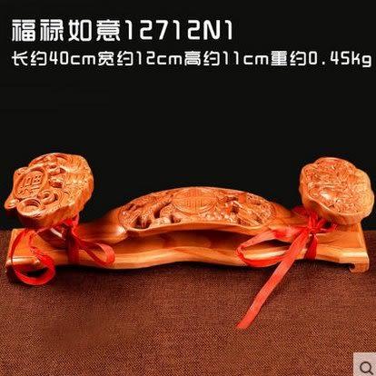 天然桃木如意家居擺件木雕擺設福祿壽桃客廳工藝品禮品